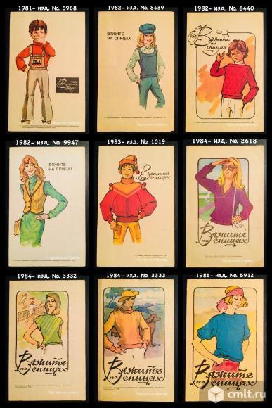 Буклеты «Вяжите на спицах» 1969-1985. Фото 6.