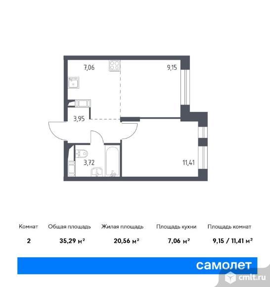 2-комнатная квартира 35,29 кв.м. Фото 1.