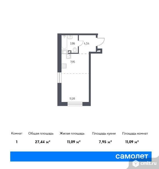 1-комнатная квартира 27,44 кв.м. Фото 1.