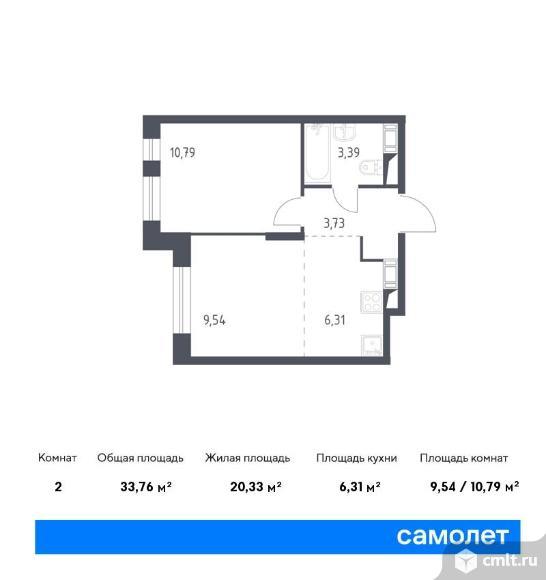 2-комнатная квартира 33,76 кв.м. Фото 1.