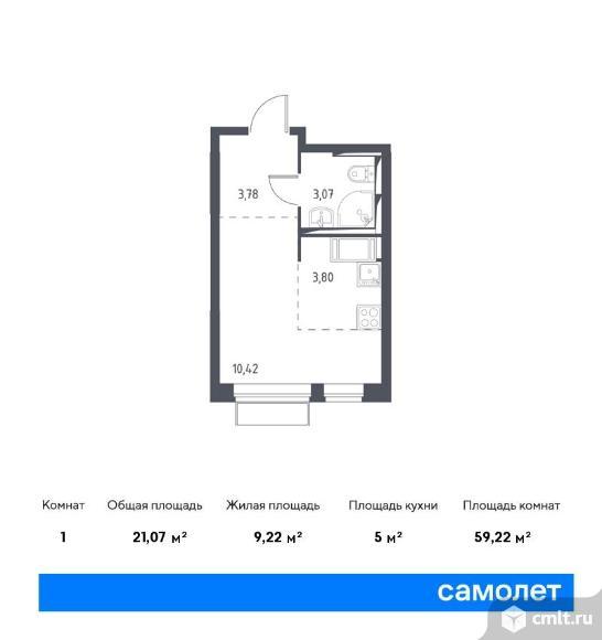 1-комнатная квартира 21,07 кв.м. Фото 1.