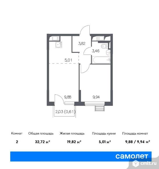 2-комнатная квартира 32,72 кв.м. Фото 1.