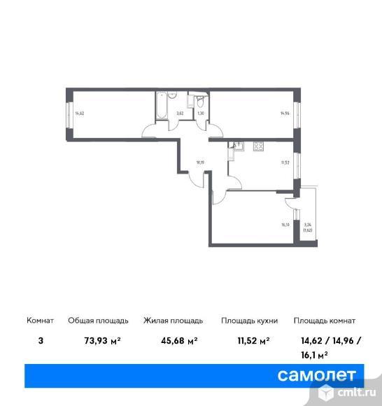 3-комнатная квартира 73,93 кв.м. Фото 1.