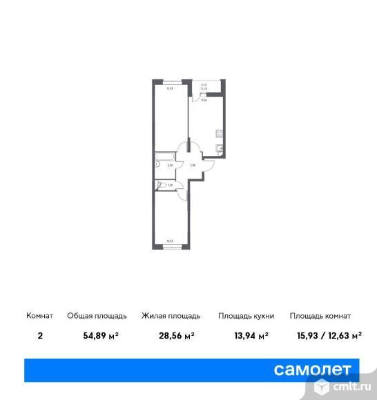 2-комнатная квартира 54,89 кв.м. Фото 1.