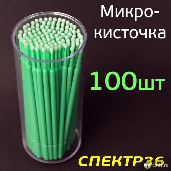 Аппликатор с микро-кисточкой EURONDA 100шт. Фото 1.