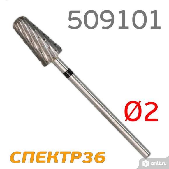 Бор-фреза ф2,0мм KZN конусная (№509101) твердоспла. Фото 1.