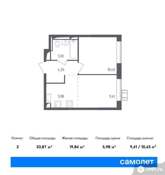 2-комнатная квартира 33,87 кв.м. Фото 1.