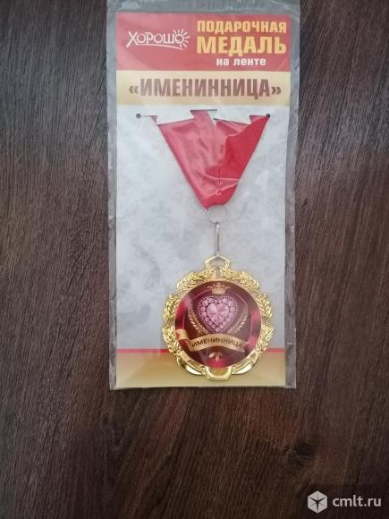 Медаль на ленте Именинница. Фото 2.
