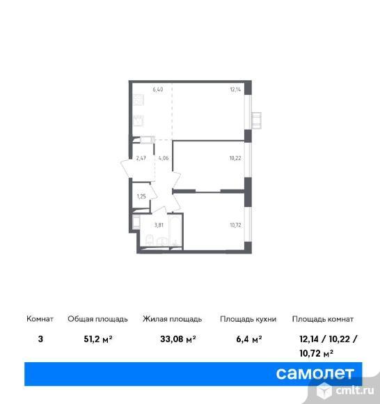 3-комнатная квартира 51,2 кв.м. Фото 1.
