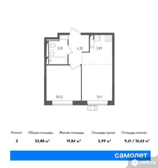 2-комнатная квартира 33,88 кв.м. Фото 1.