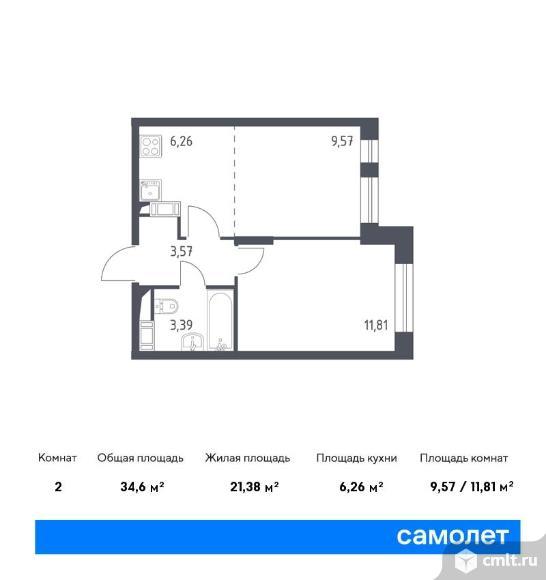 2-комнатная квартира 34,6 кв.м. Фото 1.