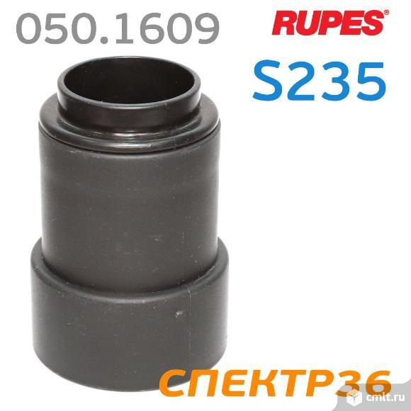 Адаптер пылесоса Rupes S235. Фото 1.