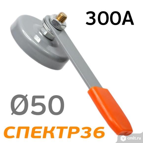 Сварочная магнитная масса (300А). Фото 1.