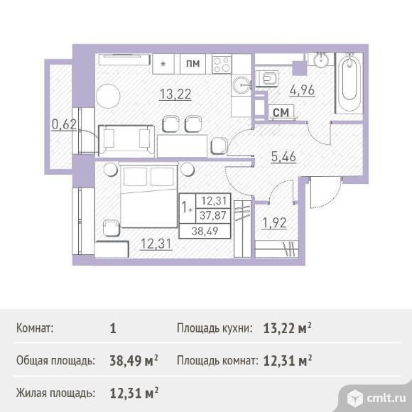 1-комнатная квартира 38,49 кв.м. Фото 1.