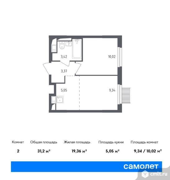 2-комнатная квартира 31,2 кв.м. Фото 1.
