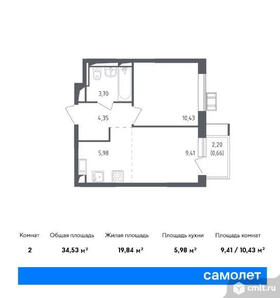 2-комнатная квартира 34,53 кв.м. Фото 1.