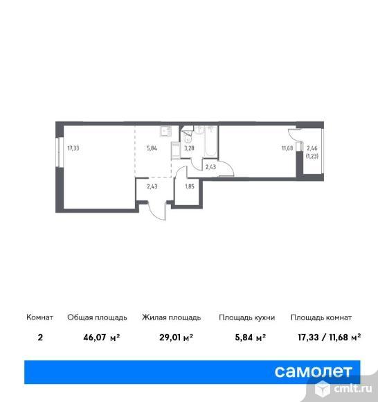 2-комнатная квартира 46,07 кв.м. Фото 1.