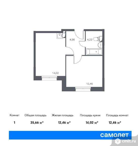 1-комнатная квартира 35,66 кв.м. Фото 1.