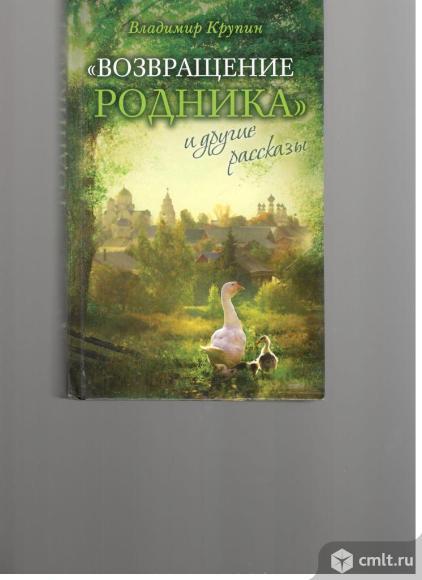 Издание Сретенского монастыря.. Фото 1.