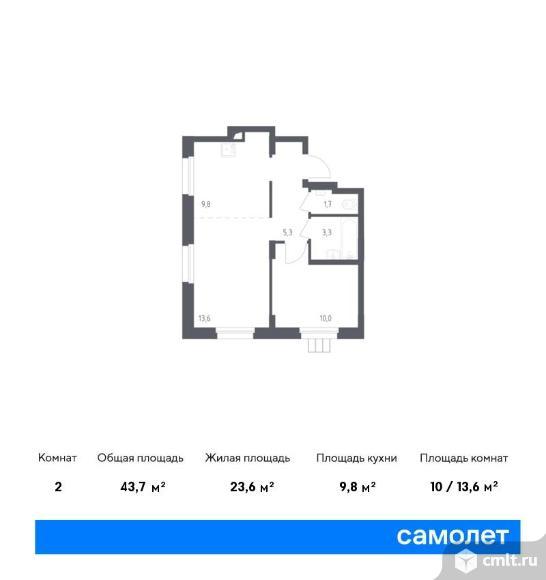 2-комнатная квартира 43,7 кв.м. Фото 1.