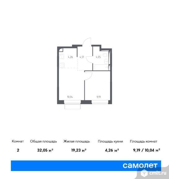 2-комнатная квартира 32,05 кв.м. Фото 1.