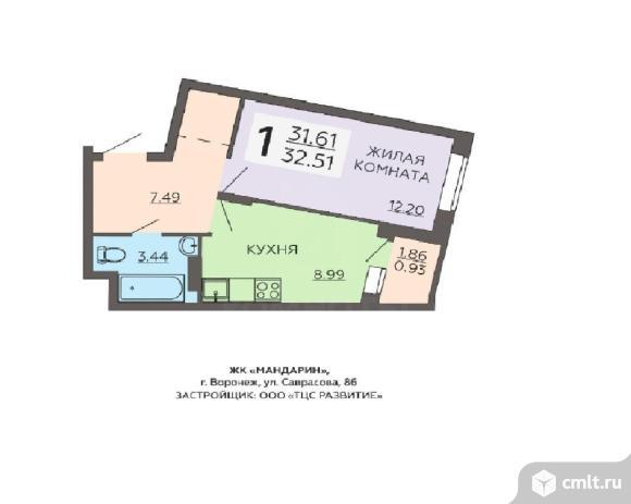1-комнатная квартира 32,5 кв.м. Фото 6.