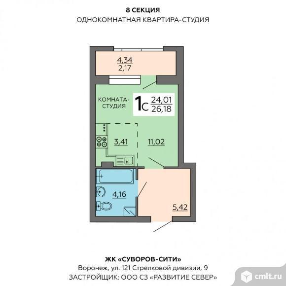 1-комнатная квартира 26 кв.м. Фото 1.