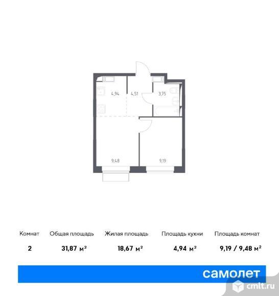 2-комнатная квартира 31,87 кв.м. Фото 1.