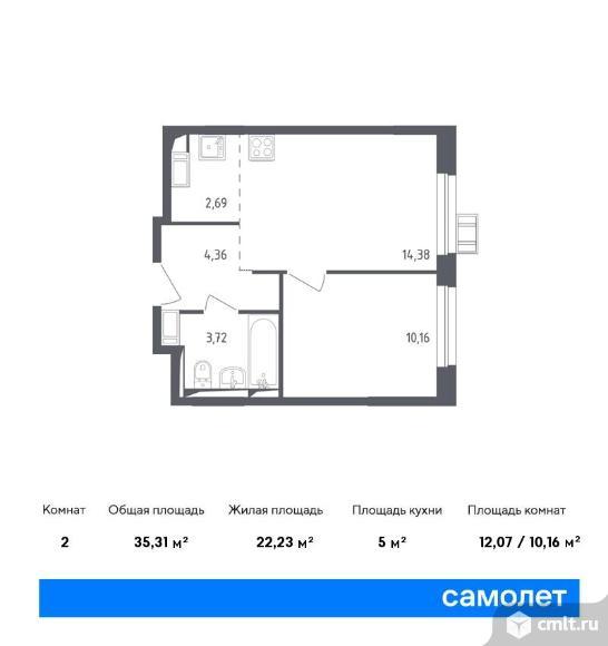 2-комнатная квартира 35,31 кв.м. Фото 1.