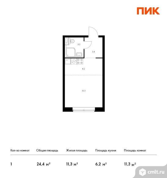 1-комнатная квартира 24,4 кв.м. Фото 1.