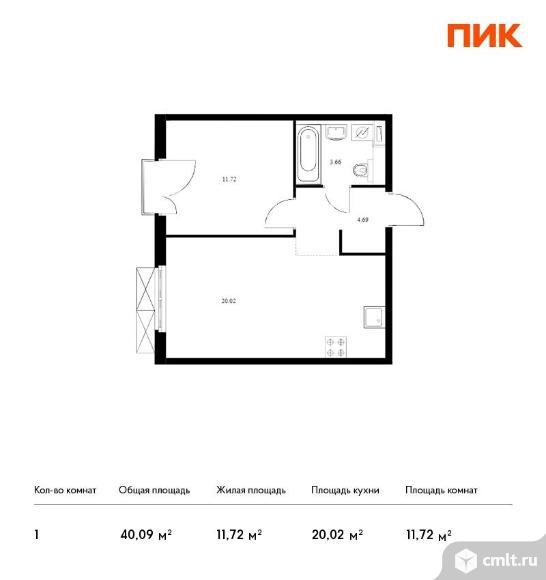 1-комнатная квартира 40,09 кв.м. Фото 1.