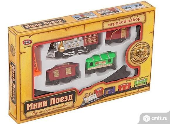 Ж/Д в наборе BOX 26*16*4 см. Play Smart Мини-поезд. Фото 1.