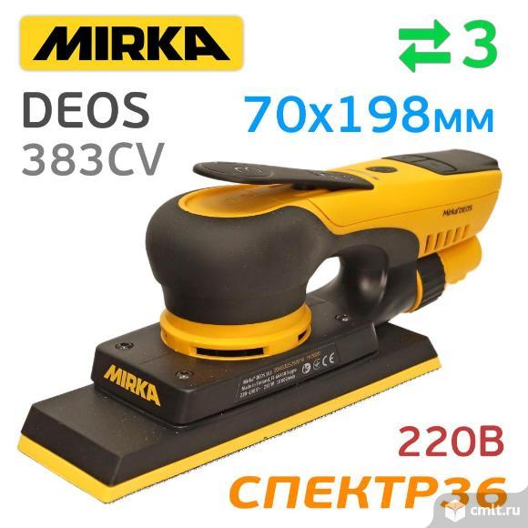 Шлифрубанок электро MIRKA DEOS383CV (70х198мм). Фото 1.