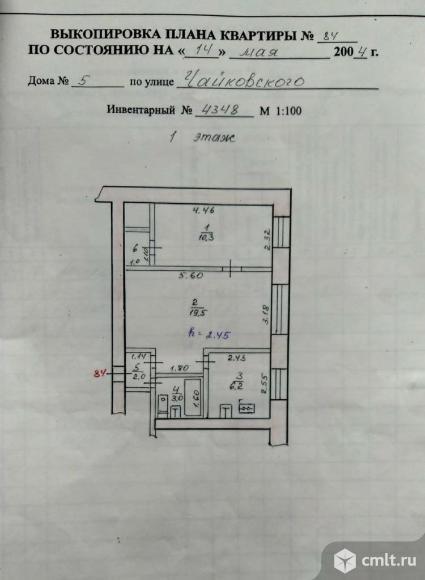 2-комнатная квартира 42 кв.м. Фото 7.