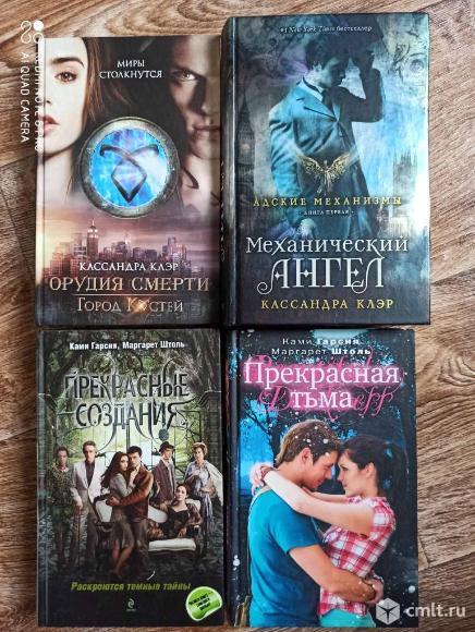 Книги для ценителей современного фэнтези. Фото 1.