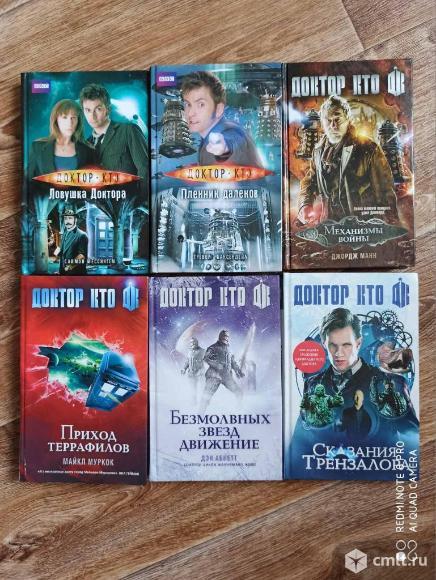 Книги для ценителей современного фэнтези. Фото 5.