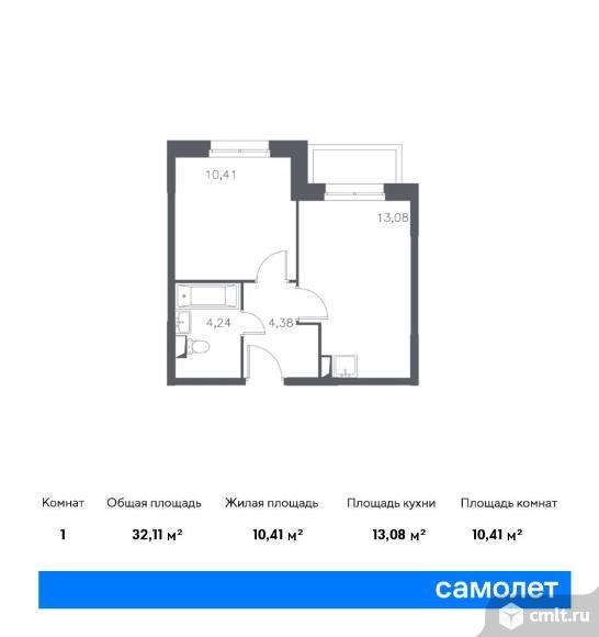 1-комнатная квартира 32,11 кв.м. Фото 1.