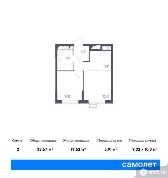 2-комнатная квартира 33,57 кв.м. Фото 1.