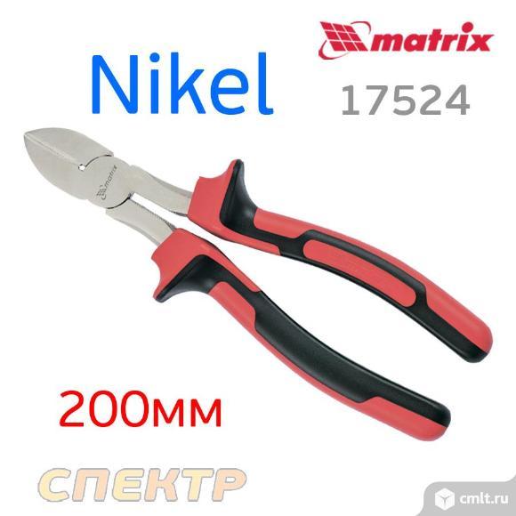 Бокорезы 200мм MATRIX 17524 Nikel. Фото 1.