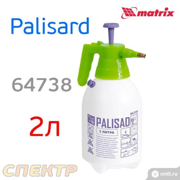 Бутыль-распылитель для воды Palisard (2л). Фото 1.