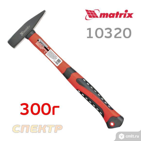 Молоток слесарный  300г MATRIX. Фото 1.