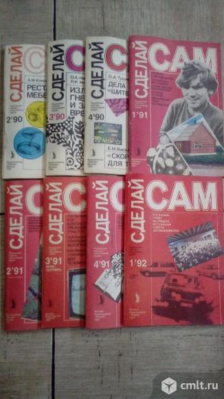 Журналы, книги СССР. Фото 1.