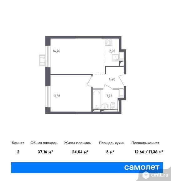 2-комнатная квартира 37,16 кв.м. Фото 1.