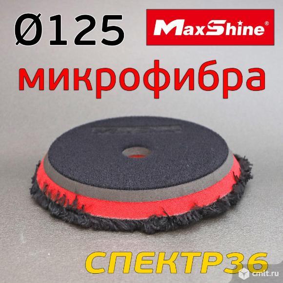 Круг микрофибровый MaxShine ф125/145мм красный (липучка). Фото 1.