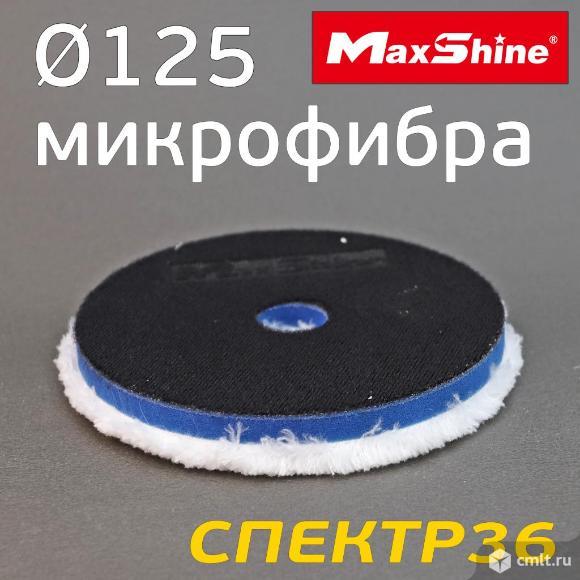 Круг полировальный микрофибра MaxShine ф125 синий. Фото 1.