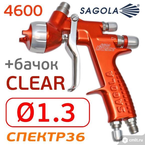 Краскопульт Sagola 4600 Xtreme DVR Clear (1,3). Фото 1.