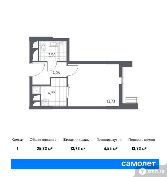 1-комнатная квартира 25,83 кв.м. Фото 1.