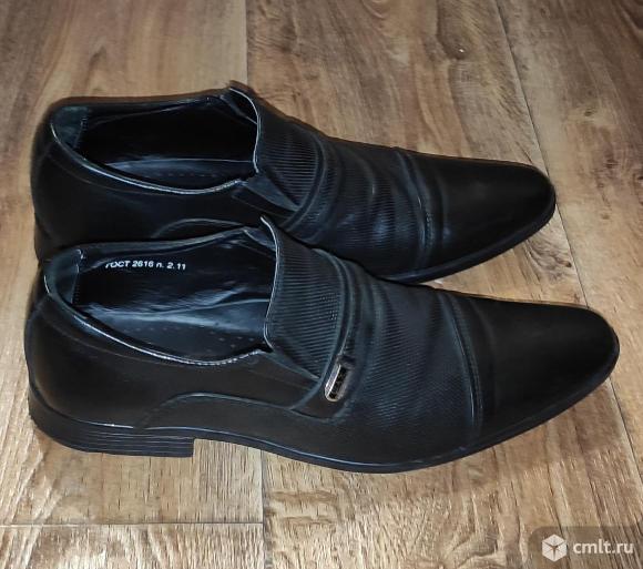 Туфли мужские. Фото 3.