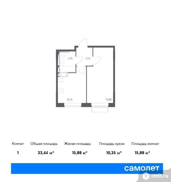 1-комнатная квартира 33,44 кв.м. Фото 1.