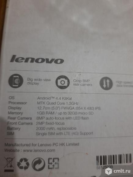 Смартфон Lenovo А606. Фото 2.